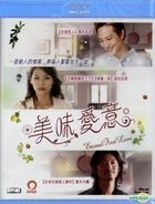 Eternal First Love (Blu-ray) (English Subtitled) (Hong Kong Version)