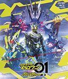Kamen Rider Zero-One Blu-ray Collection 2  (Japan Version)