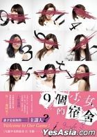Jiu Ge Shao Nu De Su She3