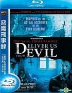 Deliver Us From Evil (2014) (Blu-ray) (Taiwan Version)