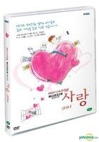 MBC 2014 Human Documentary - Love (DVD) (Korea Version)