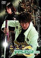 Garo Vol.5 (Japan Version)