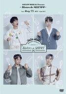 SHINee WORLD J Presents -Bistro de SHINee-  (日本版)