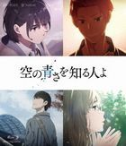 Her Blue Sky (Blu-ray) (Normal Edition) (Japan Version)