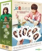 Oh Hae Young Again (DVD) (Ep. 1-18) (End) (Multi-audio) (tvN TV Drama) (Taiwan Version)