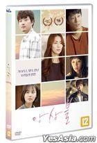 Ensemble (DVD) (Korea Version)
