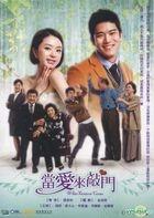 If Tomorrow Comes (DVD) (End) (Multi-audio) (SBS TV Drama) (Taiwan Version)