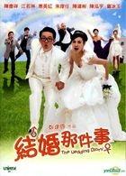 The Wedding Diary (2011) (DVD) (Hong Kong Version)