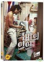 Cuban Boyfriend (DVD) (Korea Version)