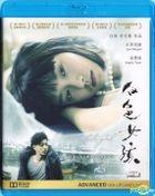 The White Girl (2017) (Blu-ray) (Hong Kong Version)