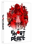 SHORT PEACE (Blu-ray) (Special Edition) (Japan Version)