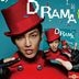 Aaron Yan: Drama