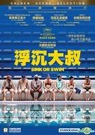 Sink or Swim (2018) (DVD) (Hong Kong Version)