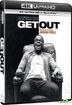 Get Out (2017) (4K Ultra HD + Blu-ray) (Hong Kong Version)