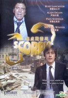 Scorpio (1973) (DVD) (Hong Kong Version)