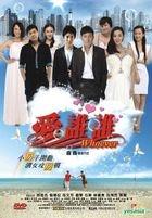 Whoever (2012) (DVD) (Hong Kong Version)