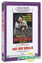Come Low Unto Us (DVD) (Korea Version)