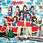 Perfect Sky [Type A](SINGLE+DVD) (First Press Limited Edition)(Japan Version)