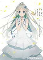 Anohana: The Flower We Saw That Day 10th Anniversary Illustration Book