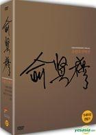Yoo Hyeon Mok Collection (DVD) (4-Disc) (Korea Version)