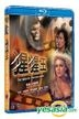 The Mighty Peking Man (1977) (Blu-ray) (Hong Kong Version)