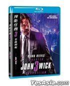 John Wick: Chapter 3 - Parabellum (2019) (Blu-ray) (Taiwan Version)