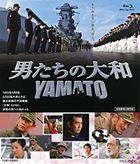 OTOKO TACHI NO YAMATO (Japan Version)