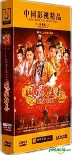 For The Sake Of Beauty (DVD) (End) (China Version)