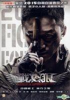戰狼 (2015) (DVD) (香港版)