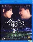 奇缘灰姑娘 (2014) (Blu-ray) (香港版)