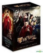 The Advisors Alliance Part 1 & 2 (DVD) (End) (Taiwan Version)