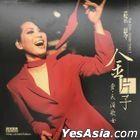 Golden Voice 1 (Vinyl LP)
