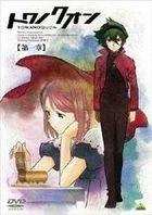 Towanoquon (DVD) (Vol.1) (Normal Edition) (Japan Version)