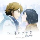 Anime Fuyu no Sonata memorial Album (ALBUM+DVD)(Japan Version)