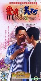 The Love Is Inconceivable (DVD) (End) (China Version)