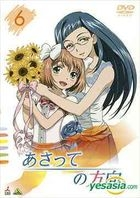 Asatte no Hoko (DVD) (Vol.6) (End) (Japan Version)