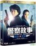警察故事3之超级警察 (1992) (Blu-ray) (4K Ultra-HD Remastered Collection) (香港版)