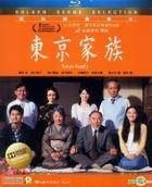 Tokyo Family (2013) (Blu-ray) (English Subtitled) (Hong Kong Version)
