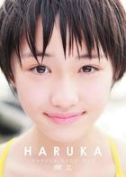 HARUKA (Japan Version)