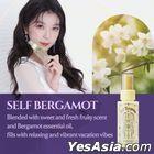 NEOGEN - Catch Your Perfume Body Mist (Self Bergamot)