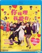 I Love You, You're Perfect, Now Change (2019) (Blu-ray) (Hong Kong Version)