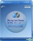 PS4 Blu-ray Lens Cleaner Wet Type (Japan Version)