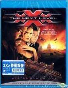 XXX: The Next Level (2005) (Blu-ray) (Hong Kong Version)
