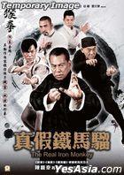 The Real Iron Monkey (2014) (Blu-ray) (Hong Kong Version)