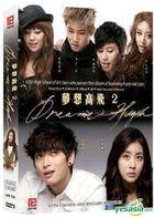 Dream High 2 (DVD) (End) (Multi-audio) (English Subtitled) (KBS TV Drama) (Singapore Version)