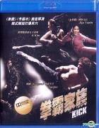 The Kick (Blu-ray) (English Subtitled) (Hong Kong Version)