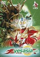 Ultraman Max Vol.5 (Japan Version)