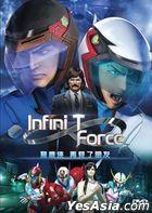 Infini-T Force the Movie: Farewell Gatchaman My Friend (2018) (DVD) (Hong Kong Version)