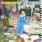 Kimi ga Ano Hi Waratteita Imi wo. (Jacket A)(SINGLE+DVD)(First Press Limited Edition)(Japan Version)