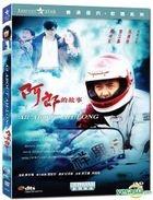 阿郎的故事 (1989) (DVD) (香港版)